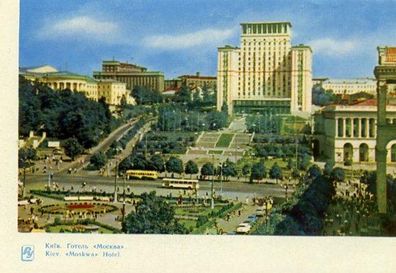 открытки киев фото