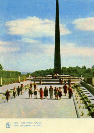 Киев на открытках 1964 го года